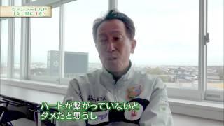 【スカサカ!ライブ】「ヴァンラーレ八戸FC」特集(2017年4月28日放送)