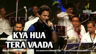 Siddharth Entertainers presents RAFI KE RANG ANIL KE SANG-DEC14