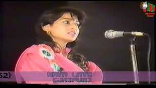 Lata Haya, Mushaira-E-Shayrat, 1991, Convener SAMEER FAIZI