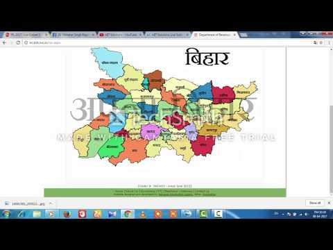 Know your land and its document online - अपने जमीन,खेत(Land) की जानकारी ऑनलाइन निकालें ?