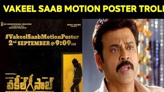 Vakeel saab Motion poster  trolling in telugu | Troling Talks T2 |Pawan kalyan
