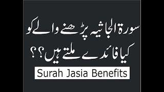 Download Surah Al Jasia Ki Fazilat - AsLady de