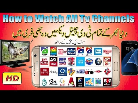 How To Watch All Tv Channel Live On Android Mobile Phone -Best  Tv Apps For Android -2017