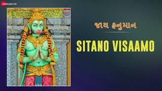 Sitano Visaamo | Full Audio | Jay Hunumaan | Gujarati Devotional Songs
