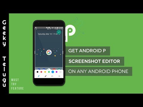 How To Get Android P Screenshot Editor On Any Android | Telugu | Geeky Telugu