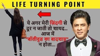 Shahrukh Khan Wiki Biography   शाहरुख़ खान   Biography of Famous People   Salute Movie Trailer
