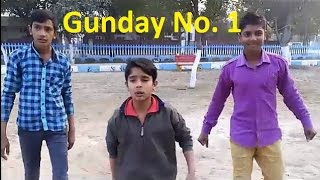 GunDay No. 1 | Funny Video Version | Rock Production | Latest Punjabi Song