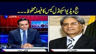 Off The Record | Kashif Abbasi | ARYNews | 20 August 2019