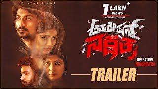 Operation Nakshatra Trailer | Kannada New Trailer 2019 | Niranjan,Yagna,Aditi,Likith|Madhusudhana KR