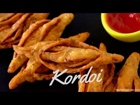Assam Kordoi Recipe Savoury | easy snack to make at home indian
