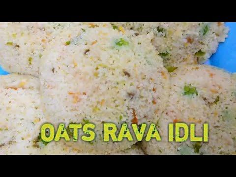 Healthy Oats Rava Idli Recipe।।Weight Loss Recipe ।। Instant Breakfast।। Evening Snacks।।