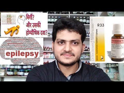 Epilepsy! Homeopathic medicine for epilepsy?? explain!