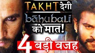 4 BIG REASONS: Karan Johar's TAKHT Will Beat BAAHUBALI!