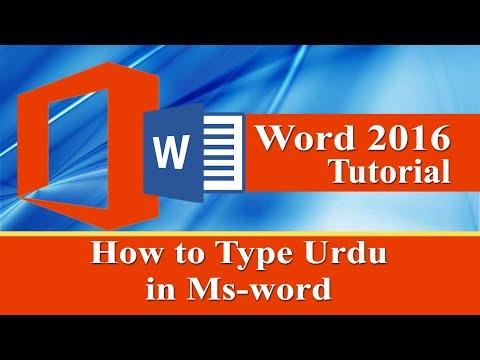How to type Urdu in Microsoft word by installing Urdu phonetic Keyboard and fonts