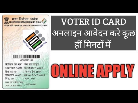 Apply VOTER ID CARD ONLINE || New VOTER ID CARD || HINDI AND URDU