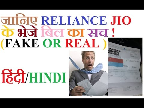 JIO gives BILL amount RS 27718 !!  SHOCKING