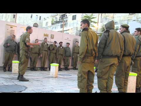 Aliyah Israel
