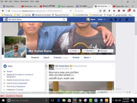How to add admin or editor on my facebook page 2017, Facebook admin add or remove Bangla tutorial