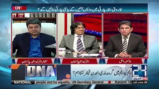 Farooq Sattar Article 7 A ka sahara le rhy hein