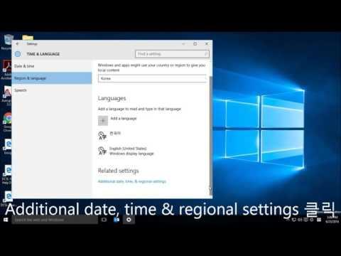 How to add Korean Keyboard on Windows 10