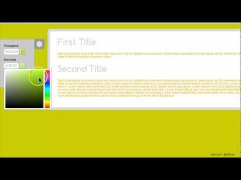 Jquery Color & Font Switcher - Part 1 - Intro