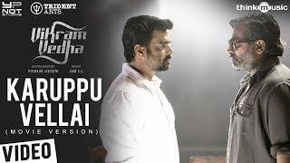 Vikram Vedha Songs | Karuppu Vellai (Movie Version) | R. Madhavan, Vijay Sethupathi | Sam C S