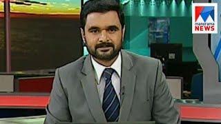 സന്ധ്യാ വാർത്ത   6 P M News   News Anchor - Ayyappadas   September 16, 2017   Manorama News