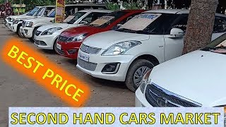 Second Hand Cars Market in Patna | Used Car Market | Old Cars in cheap Price