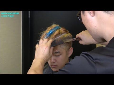 The god of ASMR Haircut