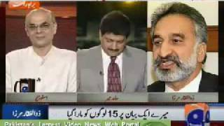 """Rehman Malik was a Bhangi of Benazir Bhutto"" - Dr. Zulfiqar Mirza"
