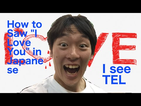 Japanese phrases lessons How to Say