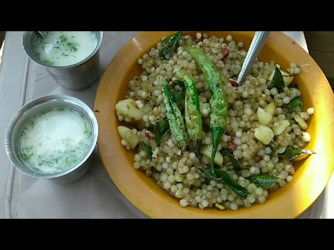 Sabudana Khichdi | Streetfood india | full recipe | Indian streetfood | desi food recipes