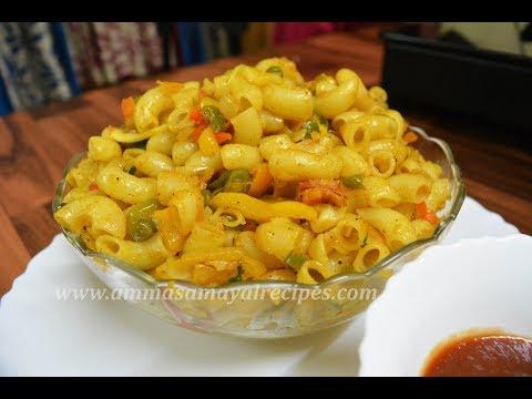 Indian style pasta recipe | Masala pasta recipe for Kids | italian pasta recipe
