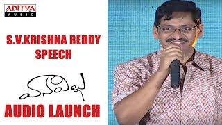 S.V.Krishna Reddy Speech @ Vanavillu Audio Launch || Pratheek, Shravya Rao