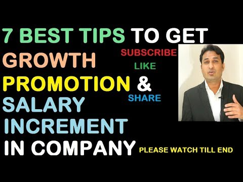 HOW TO GET GROWTH, PROMOTION & SALARY INCREMENT IN YOUR  COMPANY. HINDI | URDU