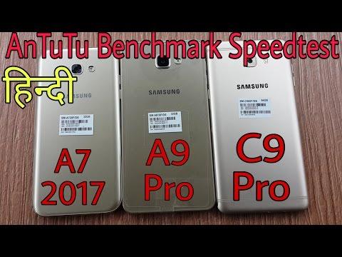 Galaxy C9 Pro Vs A9 Pro Vs A7 2017 Speedtest in Hindi