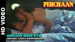 Ankhon Mein Kya - Pehchaan | Abhijeet, Kavita Krishnamurthy | Saif Ali Khan & Madhoo