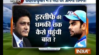 Cricket Ki Baat: Its an open fight between Virat and Kumble