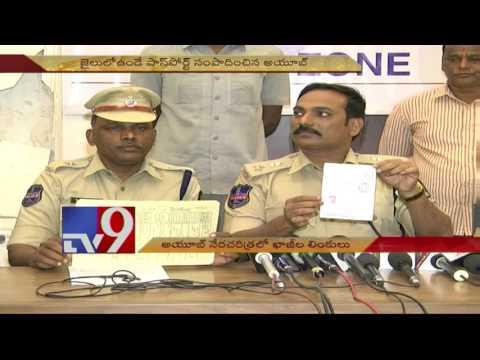 Khazis help Gangster Ayub Khan get a Passport - TV9