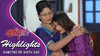 Savitri : Weekly Highlights | 13th July - 19th July | Quick Summary