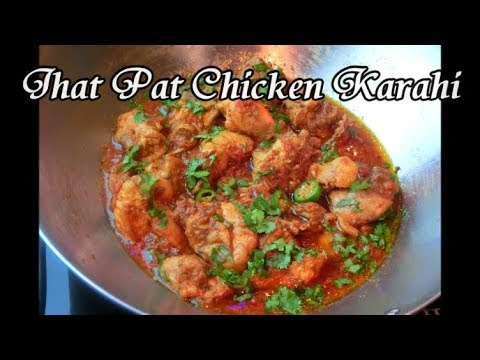 Jhat Pat Chicken Karahi [ENG SUBS]