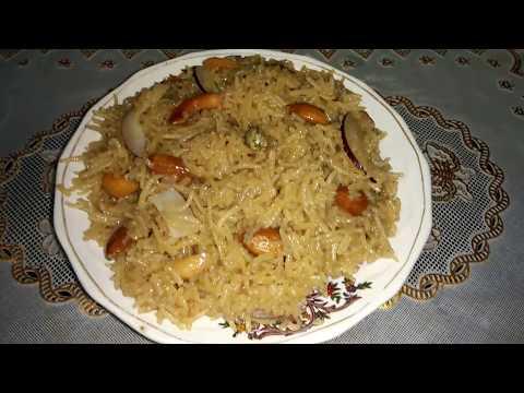बहुत ही आसान तरीके से बनाएं गुड़ के चावल  | Jaggery Rice  Recipe | Punjabi Traditional Sweet Recipe
