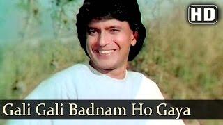 Gali Gali Badnam Ho Gaya Mere Pyar (HD) - Karamdaata Song - Mithun Chakraborty - Amrita Singh