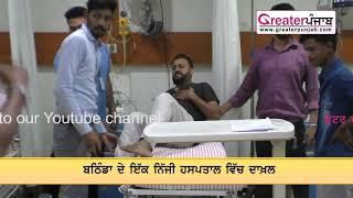 Punjabi Singer Hardev Mahinangal injured in Car Accident