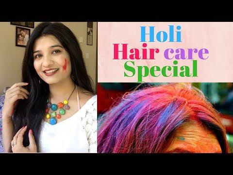 Hair care before & after Holi in Hindi | Hair care during Holi | Holi DIY | Haircare hacks | AVNI