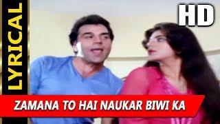 Zamana To Hai Naukar Biwi Ka With Lyrics | Kishore Kumar, Nishi Kohli | Naukar Biwi Ka 1983 Songs