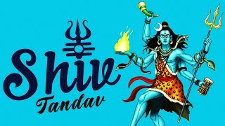 Shiv Tandav Stotram | शिवतांडव स्तोत्रम | Shiva Stotra | Uma Mohan | Sacred Chants Vol 1