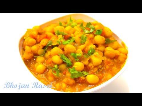 Ragda Recipe, How to make Ragda for chaat and pani puri,