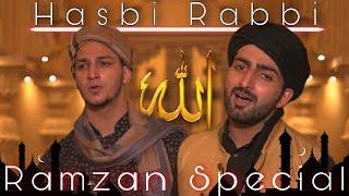 HASBI RABBI   RAMZAN SPECIAL   Danish f Dar   Dawar Farooq   2021  BEST NAAT   NAAT  