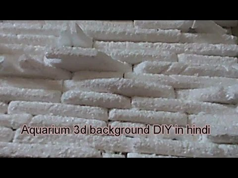 how to make aquarium 3d wall background DIY in hindi part 1